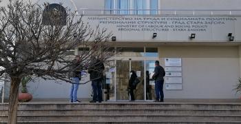 В Стара Загора приемат заявления по проект