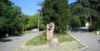 Старозагорският зоопарк - райско кътче!