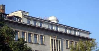 """Народна астрономическа обсерватория и планетариум """"Юрий Гагарин"""""""