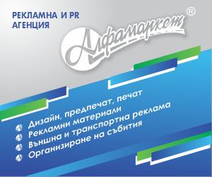 Alfamarket