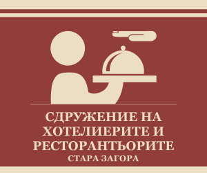 Банер С Х Р
