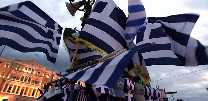 Гърция стачкува, държавата е блокирана