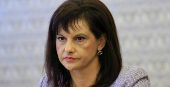 Даниела Дариткова оглавява групата на ГЕРБ в Парламента