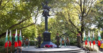 Стара Загора чества 111 години от обявяване независимостта на България