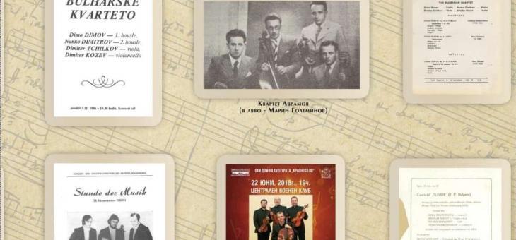 """Изложба """"Фрески и звуци"""" в Старозагорската опера"""