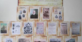 """Празнува училище """"Свети Никола"""" в Стара Загора"""