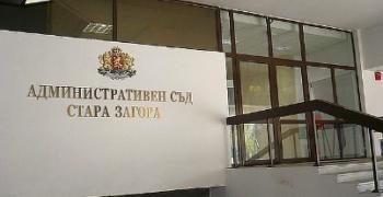 Броят повторно бюлетините в Гурково