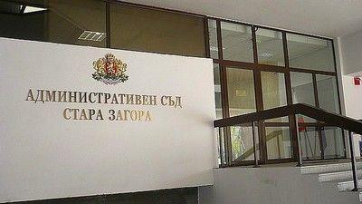 Бойка Табакова продължава да ръководи Административен съд – Стара Загора