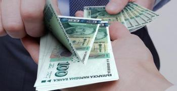 Асоциацията за защита на потребителите съветва: Внимавайте с бързите кредити