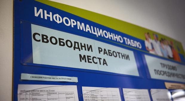 Мобилен екип към Бюрото по труда ще посети Горно Ботево