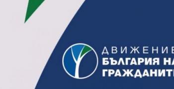 ДБГ: С увеличаването на местния данък в София ГЕРБ силно олевяват