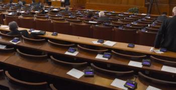 Липса на кворум провали заседанието на Народното събрание