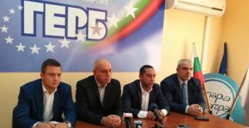 Депутати от ГЕРБ организират дискусия в Стара Загора