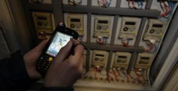 По-високи цени на тока, предлага EVN