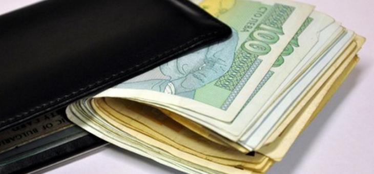 1 198 лв е средната брутна месечна заплата в област Стара Загора за март