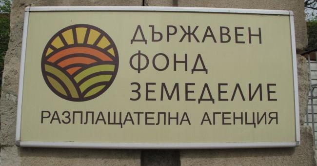 Собствениците на 5 къщи за гости в Старозагорско връщат парите заради нарушения