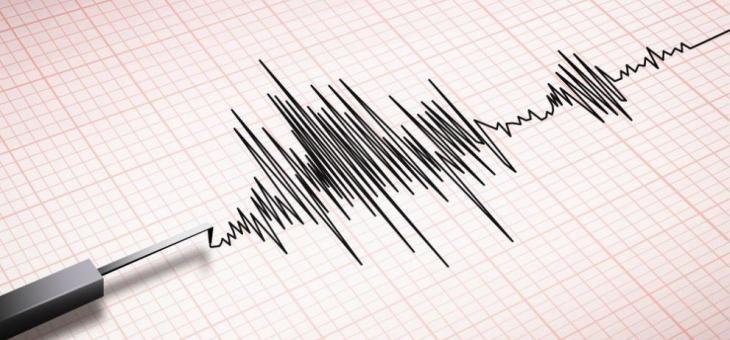 Земетресение разтърси Гърция