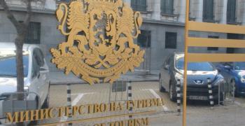 В Стара Загора клиенти се отказват от екскурзии до Италия заради коронавируса