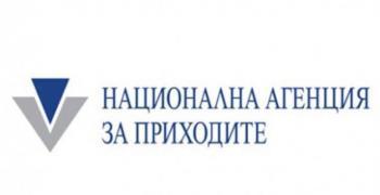 Отстъпка за данъци до 31 март