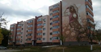 Още 14,5 млн. лв. за саниране на обществени и жилищни сгради в 28 български града