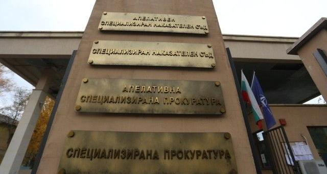 Осъдиха лекари от ТЕЛК Стара Загора заради подкупи
