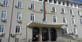 Прокуратурите в Раднево и Гълъбово стават териториални отделения