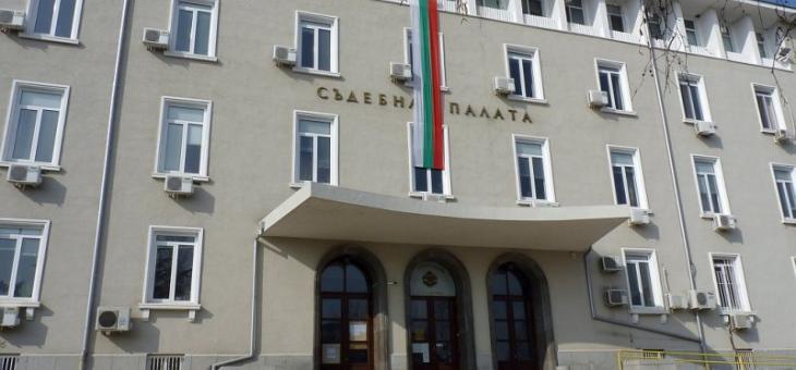 Районният съд в Стара Загора отменя откритите съдебни заседания