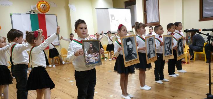 Детските градини в Стара Загора отварят врати за родители