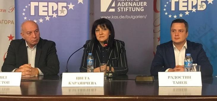 Цвета Караянчева: Криминализирането на психологическия тормоз ще даде по-голяма сигурност