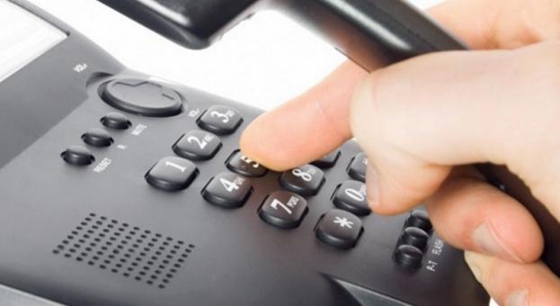 Нови телефонни измами в Стара Загора