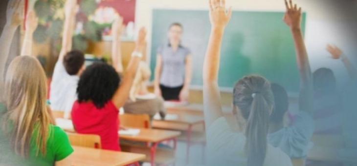 """До 20 февруари """"Заедно в час"""" търси кандидати за учители от Стара Загора"""