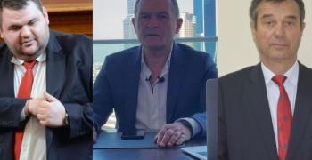 """САЩ наложиха санкции на Пеевски, Божков и Илко Желязков по закона """"Магнитски"""""""