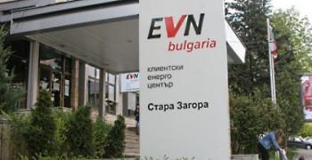 По-малко потребление на ток отчитат от EVN