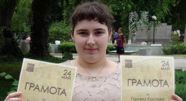 Старозагорска авторка проби на Световния книжен пазар