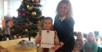 Дете от Стара Загора с награда от национален конкурс