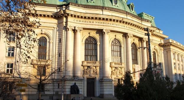 Софийският университет ще признава оценките от матурите като конкурсни при кандидатстване в 116 специалности