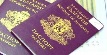 Над 43 000 лични карти в област Стара Загора подлежат на подмяна