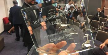 """Заралаб с награда в категорията """"Интернет на нещата: Общество"""""""