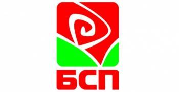 Националният съвет на БСП одобри листите за предстоящите избори