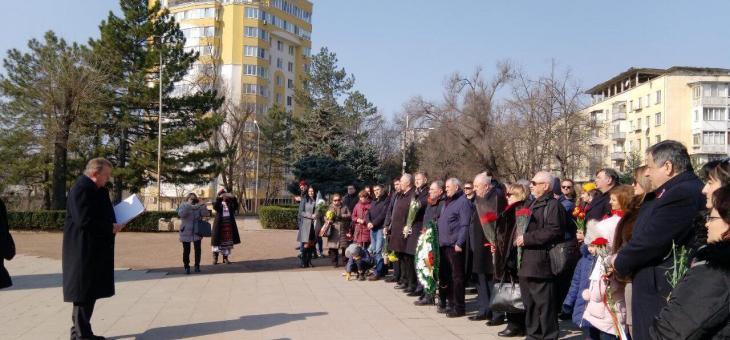 Български информационен център в Кишинев, Молдова празнува 3 март
