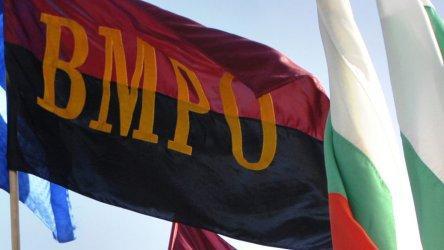 ВМРО Стара Загора изпраща 23-ма делегати на Седмия редовен конгрес