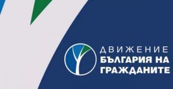 ДБГ пита Младен Маринов откраднати ли са банкови сметки
