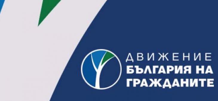 ДБГ предлага създаването на Икономически кризисен щаб