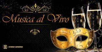 "Участвай на живо в оперното приключение ""Musica al Vivo"""