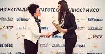 """Кремена Карауланова - момичето със """"Златно сърце"""""""