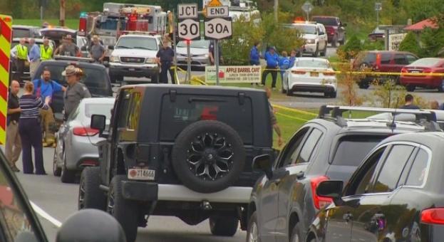 Най-малко 20 жертви на тежка катастрофа в САЩ
