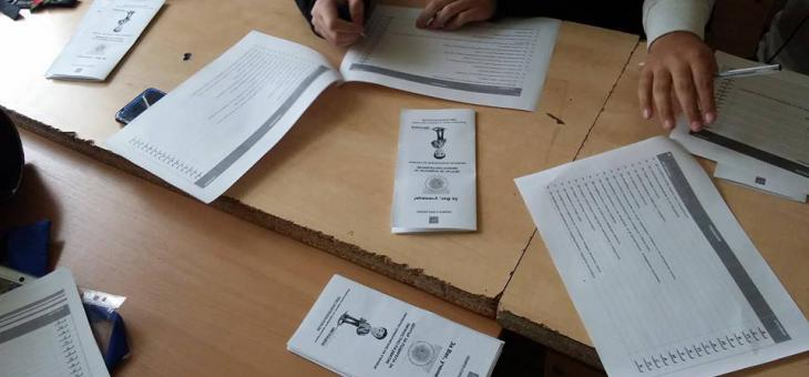 В Стара Загора обучават ученици за адаптация към пазара на труда