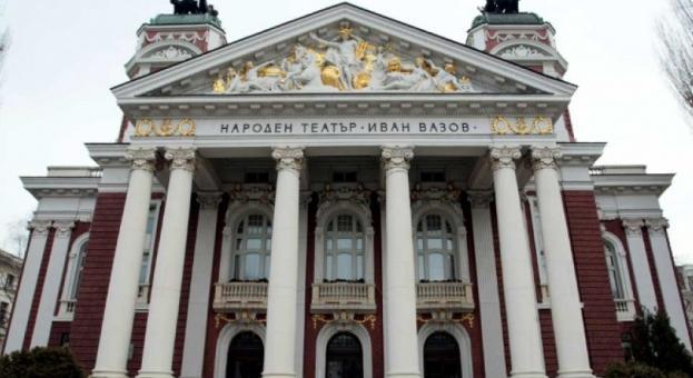 Силата на словото и духът на Иван Вазов в Народния театър