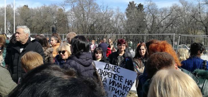 Медицинските специалисти на протест (СНИМКИ)