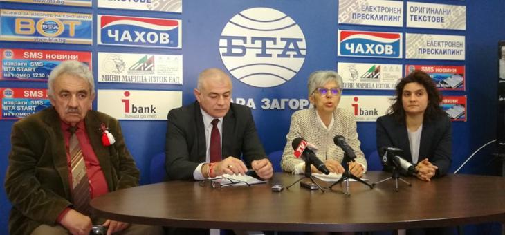 28 са предложенията на БСП Стара Загора за евродепутати